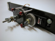 thumbnail photo of the pan servo