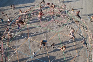 Photo: Geodesic Playground