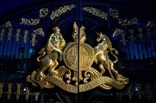 Photo by Scott Haefner: Neverland Gate Emblem