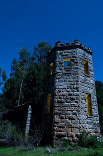 Photo: Watchman's Tower